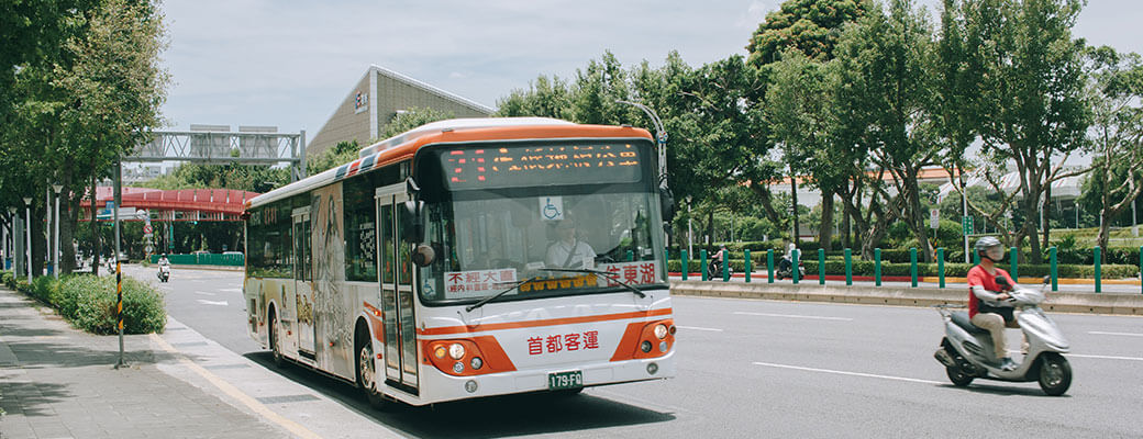 bus-ticket-booking-system